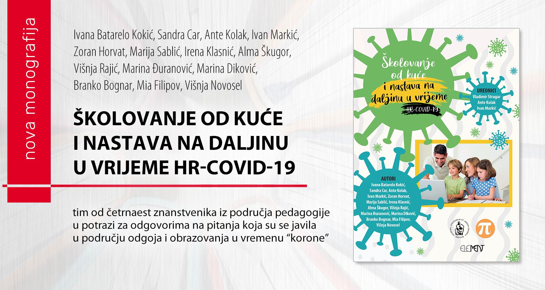 Školovanje od kuće i nastava na daljinu u vrijeme HR-COVID-19
